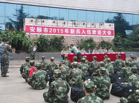 9月15日中午,安顺市征兵办公室在安顺火车站举行新兵欢送仪式.